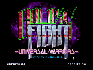 Galaxy Fight: Universal Warriors