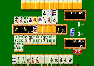 Mahjong Kyo Retsuden