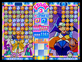 Money Puzzle Exchanger / Money Idol Exchanger